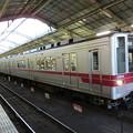 Photos: 東武:20000系-01