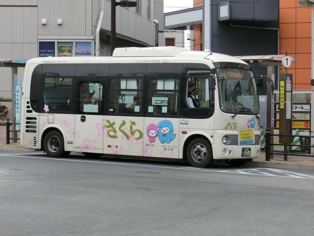 荒川区コミュニティバス-01