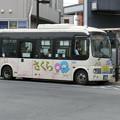 Photos: 荒川区コミュニティバス-01