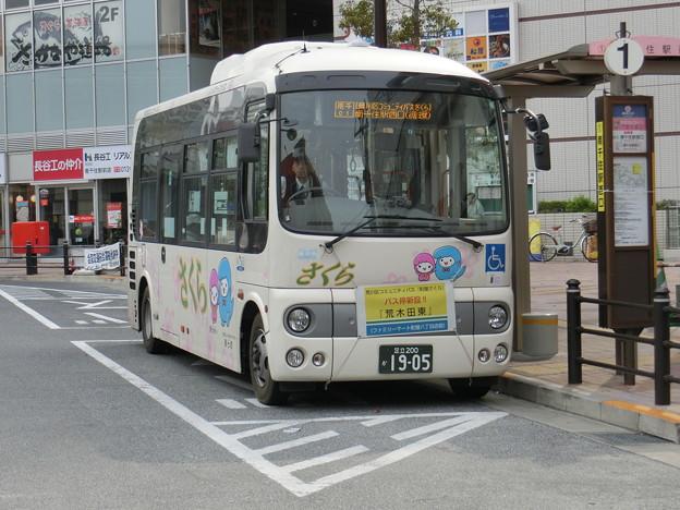 荒川区コミュニティバス-02