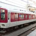 Photos: 近鉄:1021系(1025F)-03