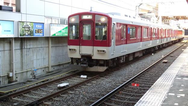 近鉄:1021系(1025F)-04