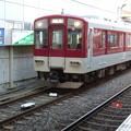 Photos: 近鉄:1021系(1025F)-04
