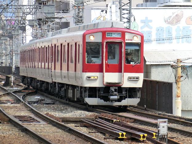 近鉄:9200系(9302F)-01