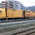 Photos: 近鉄:事業車(98-LRR-1)-01