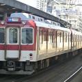Photos: 近鉄:6020系(6051F)-01
