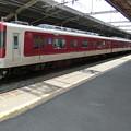 Photos: 近鉄:3200系(3702F)-03