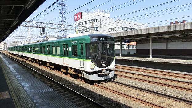京阪:13000系(13003F)-01