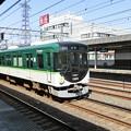 写真: 京阪:13000系(13003F)-01