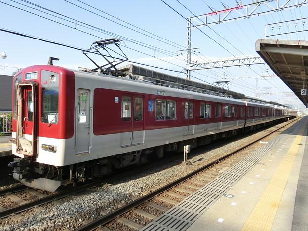 近鉄:1233系(1241F)・8000系(8721F)-01