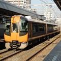 Photos: 近鉄:22600系(22601F・22652F)-01