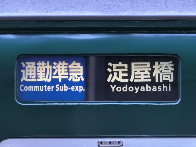 写真: 京阪2400系:通勤準急 淀屋橋