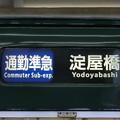 写真: 京阪1000系:通勤準急 淀屋橋