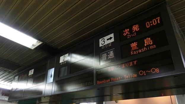 京阪淀屋橋駅の行先表示機(1)