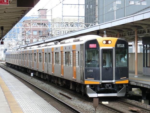 阪神:1000系(1206F)-02