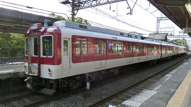 近鉄:8600系(8153F)-01