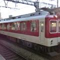 Photos: 近鉄:8400系(8354F)-03