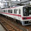 Photos: 神鉄:5000系-01