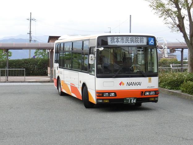 南海りんかんバス-01