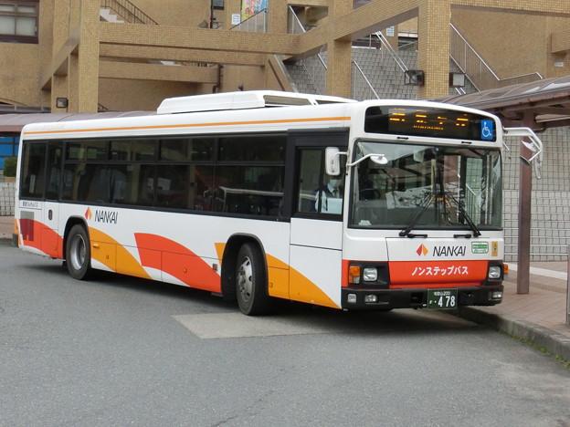 南海りんかんバス-03