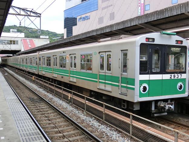 大阪市交通局新20系電車