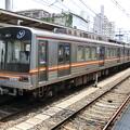 Photos: 大阪市交通局:66系(66601F)-01