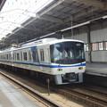 Photos: 泉北高速:7000系-03