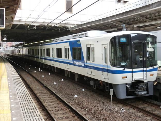 泉北高速:7020系-01