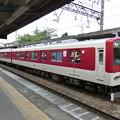 Photos: 近鉄:1021系(1023F)-01
