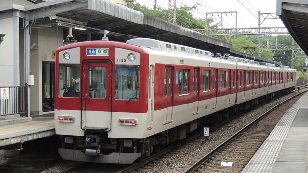 近鉄:1026系(1035F)-03