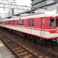 Photos: 神鉄:1300系-02