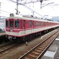 Photos: 神鉄:1300系-03