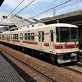 Photos: 新京成:8800形-03