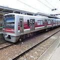 Photos: 新京成:N800形-01