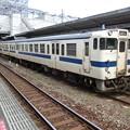JR九州:キハ147形-01