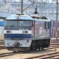写真: JR貨物:EF210形100番台-02