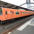 Photos: JR西日本:201系(LB08)-01