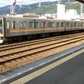 Photos: 阪神:9000系(9205F)-04