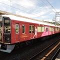 Photos: 阪急:9000系(9009F)-01