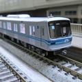 模型:東京メトロ05系-01