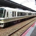 Photos: JR西日本:221系(NC608)-03