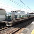 Photos: JR西日本:321系(D26)-02