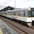 Photos: 近鉄:9020系(9028F)・9820系(9723F)-01
