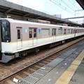 Photos: 近鉄:9820系(9728F)-01