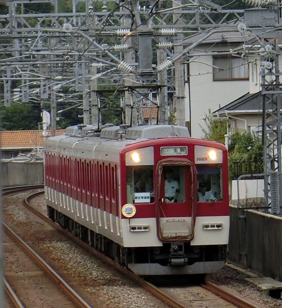 生駒線と田原本線の近鉄合併50周年で新王寺連絡列車。