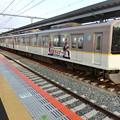 近鉄:9020系(9026F)・5800系(5801F)-01
