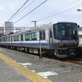 Photos: JR西日本:223系(HE425・HE432)-01