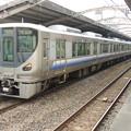 Photos: JR西日本:225系(HF413・HF412)-01