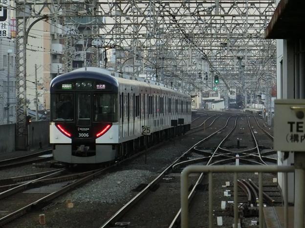 Photos: 京阪:3000系(3006F)-03