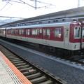 近鉄:8400系(8354F)・9020系(9021F)-01
